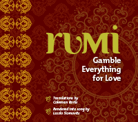 Recordings rumihafiz poetry into song show full track list a divine invitation stopboris Images